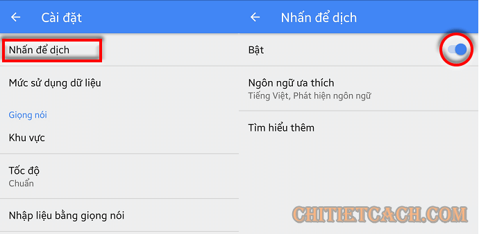 google-translate-android-3